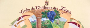 French Wine Tours CAVE du Chateau des Loges